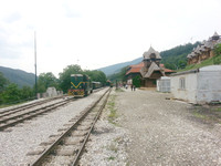 Station at Mokra Gora